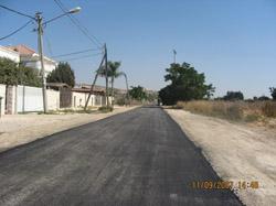 """רחוב האצ""""ל"""
